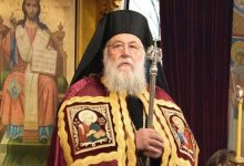 Photo of CONVOCATION OF EMERGENCY SYNOD SUGGESTED BY THE BISHOP OF CORFU