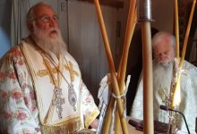 Photo of THE BISHOP OF CORFU IN THE MONASTERY OF PANTOKRATOR IN AGROS VILLAGE
