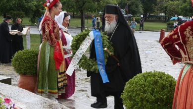 Photo of Events on the celebration of the Ionian Islands with Greece