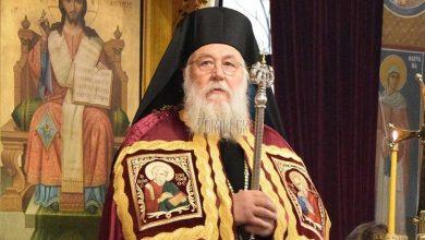 Photo of Bishop of Corfu, Mr. Nektarios address to Ms. Eleni Giamarellou