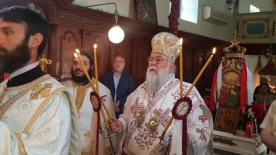 Photo of Bishop of Corfu, Mr. Nektarios: Our Faith is the Antidote to Ethnocentrism