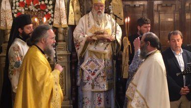 "Photo of Bishop of Corfu, Mr. Nektarios: ""Let's imitate the Saints by confessing Christ"""