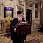 """""""Self-knowledge is the prerequisite for realising our Orthodox faith""""(Video)"""