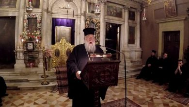 """Photo of """"Self-knowledge is the prerequisite for realising our Orthodox faith""""(Video)"""