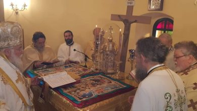 Photo of 17 years from the Enthronement of the Bishop of Corfu
