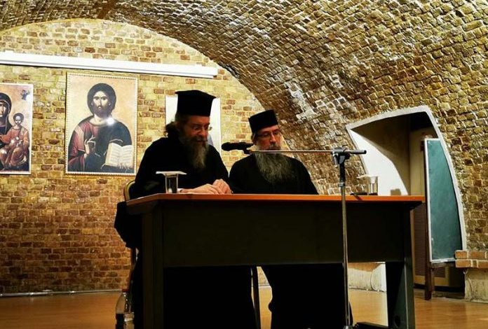 AN EVENT FOR THE EDUCATORS OF CORFU WAS ORGANISED BY THE HOLY METROPOLIS