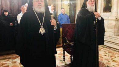 Photo of Archieratic Vesper for Saint Nektarios in Corfu
