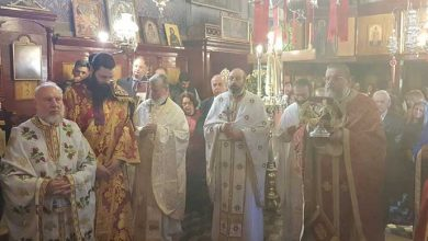 Photo of Archimandrite and Protopresbyters' ordination in the H.M. of Corfu