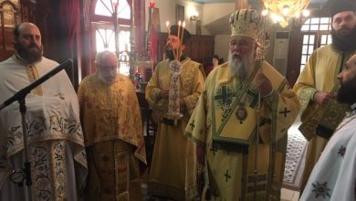 Photo of Bishop of Corfu: Communicate lovingly with the priests, the Church and the fellow people!