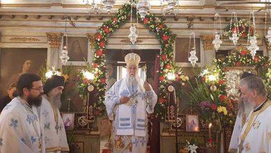 "Photo of Bishop of Corfu, Mr. Nektarios"" Our generation is perverted"""