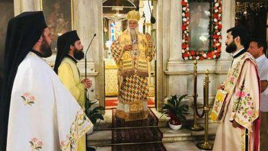 "Photo of Bishop of Corfu, Mr. Nektarios"" The reason behind dividing is selfishness"""
