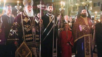 "Photo of Bishop of Corfu, Mr. Nektarios: ""Church has forgiveness and love opposed to hate"""