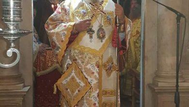 """Photo of Bishop of Corfu, Mr. Nektarios """"Our God is missing"""""""