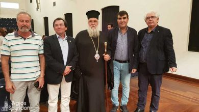 """Photo of Bishop of Corfu, Mr. Nektarios: """"Our nation has as its foundation and hope, Our Lady""""."""