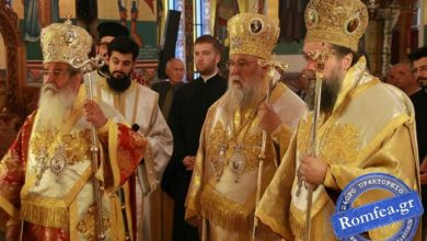 """Photo of Bishop of Corfu, Mr. Nektarios: """"Today many people are annoyed with faith in Christ"""""""