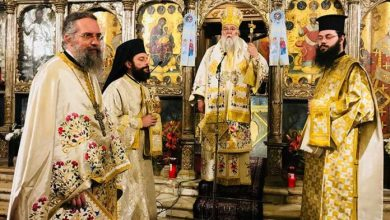 """Photo of Bishop of Corfu, Mr. Nektarios: """"We should acquire the ascetical spirit of our Orthodox faith."""""""