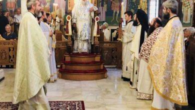 "Photo of Bishop of Corfu, Mr. Nektarios: ""We should confess Christ with boldness"""