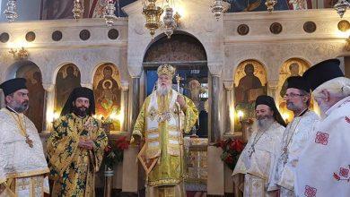 """Photo of Bishop of Corfu, Mr. Nektarios: """"We should not be afraid of truth"""""""