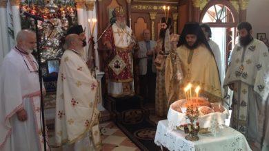 "Photo of Bishop of Corfu, Mr. Nektarios: ""We should not fear difficulties"""