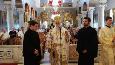 """Photo of Bishop of Corfu, Mr. Nektarios: """" Centre of our faith is our heart"""""""