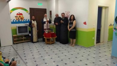 """Photo of Bishop of Corfu, Mr. Nektarios: Our children grow up with spiritual security, within the Church"""""""