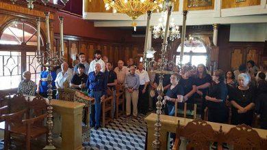 Photo of Bishop of Corfu, Paxoi and Diapontian Islands, Mr. Nektarios visited Erikoussa