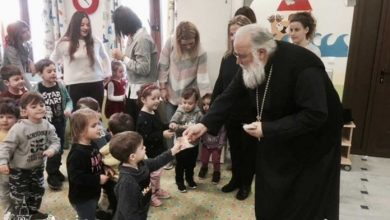 Photo of Blessing and Cutting of New Year's Vassilopita (Greek Cake) of Holy Metropolis' Kindergarten