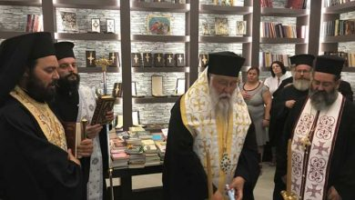 Photo of Blessing of the new bookshop of the Holy Metropolis of Corfu
