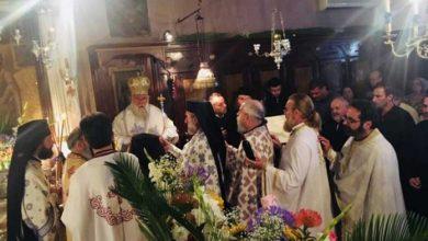 Photo of Celebrating Saint Euphemia in the Holy Metropolis of Corfu