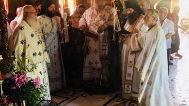 Photo of Celebrating Saint Kyriaki in the Holy Metropolis of Corfu