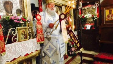 Photo of Celebrating Saint Marina in the Holy Metropolis of Corfu