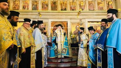Photo of Celebrating the Annunciation of the Holy Theotokos and the National Day in Corfu