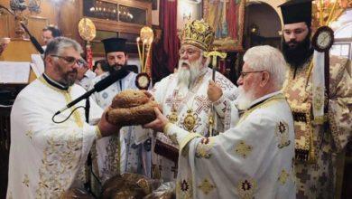 Photo of Celebrating the Disciples in H.M in Corfu