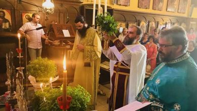 Photo of Celebrating the Elevation of the Venerable and Life-giving Cross in the Holy Metropolis of Corfu