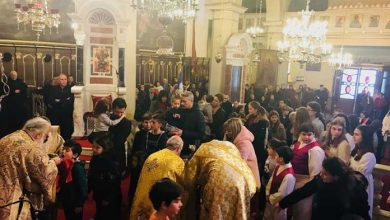 Photo of Celebrating the Three Holy Hierarchs in the Holy Metropolis of Corfu