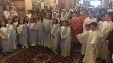 Photo of Celebration of Virgin Mary the Kassopitra