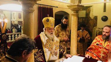 Photo of Christmas Divine Liturgy in the Holy Metropolis of Corfu