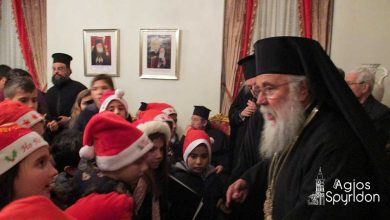 Photo of Christmas events in Corfu