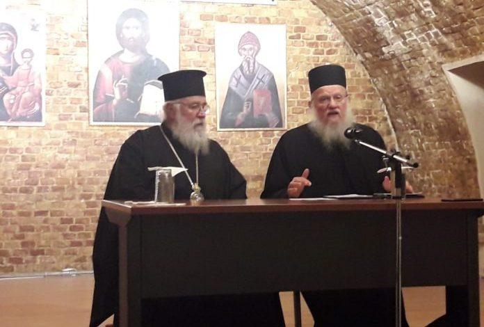 Clergy Meeting in the Holy Metropolis of Corfu