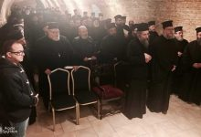 Photo of Clerical Meeting in the Holy Metropolis of Corfu