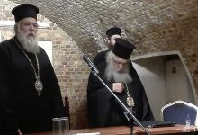 Photo of Clerical Meeting of the Holy Metropolis of Corfu