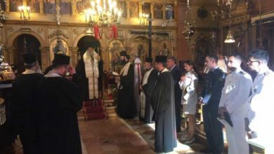Photo of Commemorative prayer for the leaders of the Union of the Ionian Islands with Greece