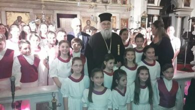 Photo of Concert of the children's section of Corfu's Choir in the Metropolitan Church