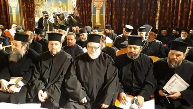 Photo of Corfiot Clergy Representations in the HUCG