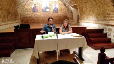 Photo of Education of Catechists of the Holy Metropolis of Corfu started on Monday