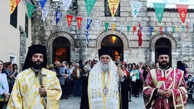 Photo of Episcopal Vesper for the celebration of Saint Jason and Sosipater's memory in the Holy Metropolis of Corfu