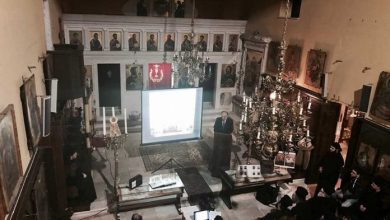 Photo of Event for saving the holy heirlooms in the Holy Metropolis of Corfu