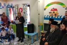 """Photo of Event for the national day at the Kindergarten school of the Holy Metropolis of Corfu """"Eleni Bellou"""""""