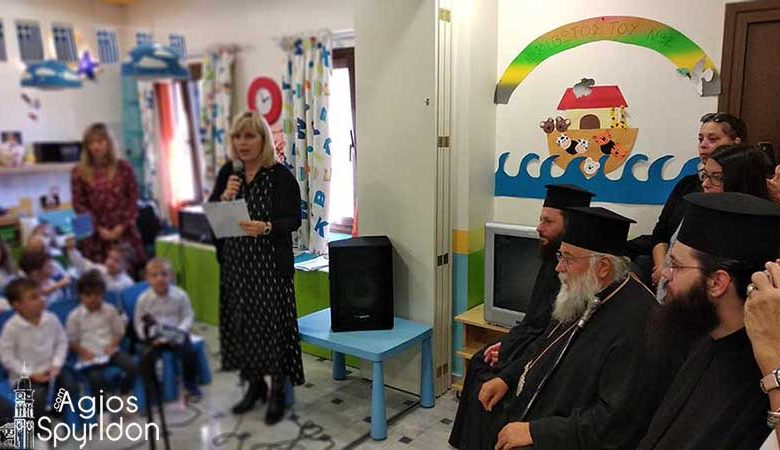 """Event for the national day at the Kindergarten school of the Holy Metropolis of Corfu """"Eleni Bellou"""""""