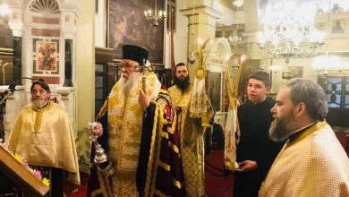 Photo of First part of the Akathist Hymn and the Small Compline in the Holy Metropolis of Corfu